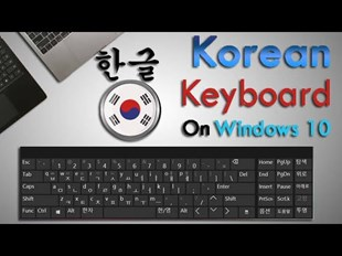 How to change keyboard language in Windows 10 to Korean