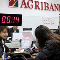 6 Möglichkeiten, Ihren Kontostand der Agribank zu überprüfen