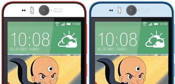 HTC sedang bersiap untuk melancarkan selfie super Desire Eye - Smartphone