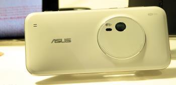 Wkrótce na rynku pojawi się skórzana wersja ZenFone Zoom