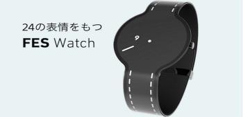 Jam kertas elektronik Sony FES Watch di rak