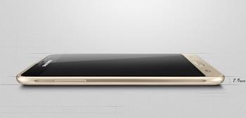 Samsung zaprezentował Galaxy J3, uniwersalny smartfon wyposażony w czterordzeniowy chip