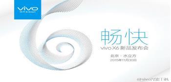 Smartphone Vivo X6 com 5 GB de RAM lançado oficialmente em 30/11?