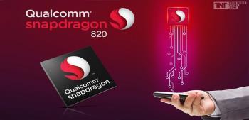 驍龍820芯片正式發布