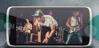 HTC Desire 828 z funkcją Anti-Shake OIS został nagle wypuszczony na rynek