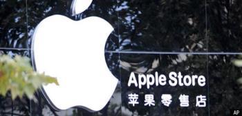 Apple otwiera swój największy sklep w Chinach