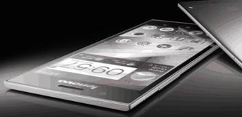 Smartphone schreckliche Batterie Lenovo P70 offiziell gestartet