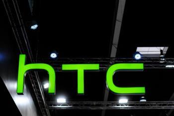 Dari mana telefon HTC? Sekiranya menggunakan atau tidak?
