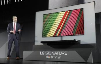 The W7T OLED TV series from LG received more than 40 awards since its launch