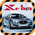 Car Magazine for Android