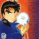 Kindaichi Case Files for Android