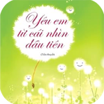 Love you from the first sight for Android