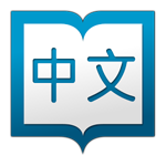 Hanping Chinese Dictionary for Android