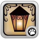 Bright setting Lamp For Android