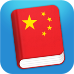 Learn Chinese Mandarin Phrases for Android
