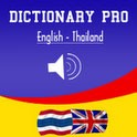 Thai English Dictionary for Android