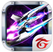 War legendary engine for iOS