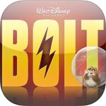 RhinoBall for iOS