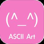 ASCII Art Keyboard for iOS