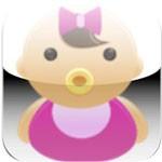 Naming children for iOS