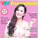 VTV TV Magazine for iOS