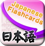 Japanese Flashcards - BravoLang for iOS