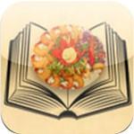 Housewife Handbook for iOS