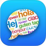 Speakeasy for iOS