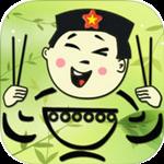 Vietnamese Kitchen for iOS