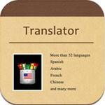 Translator Pro + for iOS