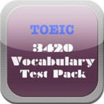 TOEIC Vocabulary Test Pack for iOS