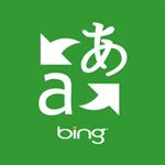 Bing Translator for Windows Phone