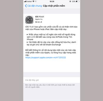 ハッカーに対する新しいiOS11.4.1アップデート