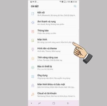 เปลี่ยนเค้าโครงของปุ่มนำทางบน Samsung Galaxy Note 8