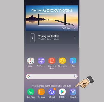 كيفية التقاط الخطوط على Samsung Galaxy Note 8