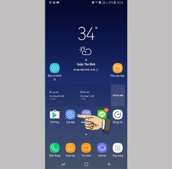 تعطيل تراكب شاشة التطبيق على Samsung Galaxy S8