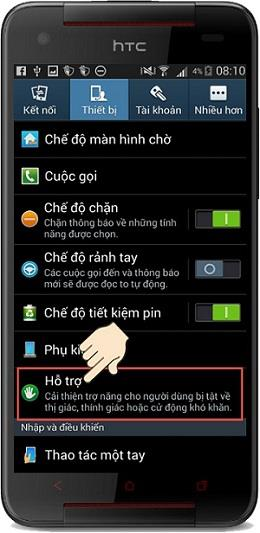 What is Android error when automatically emitting voice and not being able to touch?