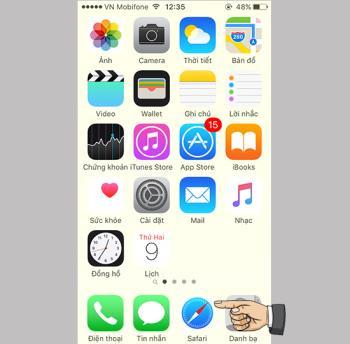 在 iOS 上沒有網絡時用手機上網