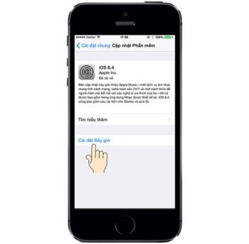 iPhone 5S에서 새 소프트웨어 업데이트 (업데이트)