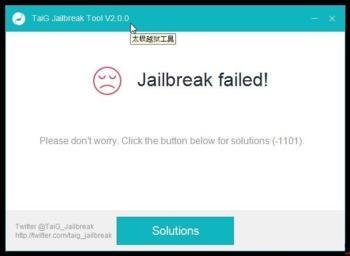 Jailbreak iOS 8.3 olduğunda yaygın hataların nasıl düzeltileceğinin sentezi