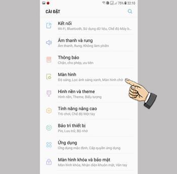 Adjust screen mode Samsung Galaxy J7 Plus