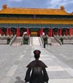 The Forbidden City: Beyond Space and Time for Mac