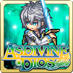 Asdivine Dios for Android