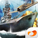 Warship Battle: 3D World War for Android
