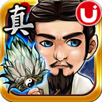 Dynasty Kingdoms for Android