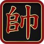 Xiangqi Online for Android