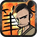 Fude Samurai for Android