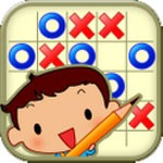 Caro school for Android