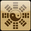 I Ching divination for Android