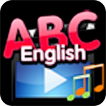 Her English songs for Android